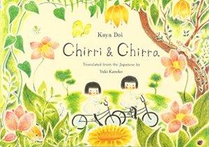 Chirri Chirra